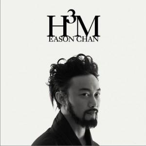 陈奕迅新粤语碟【H3M】,不错! - jelly - 果冻の彩~春色彩