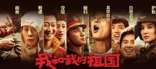 王菲演唱电影《我和我的祖国》主题曲