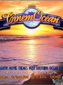 Cinem Ocean