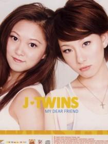 J-TWINS