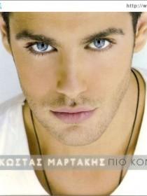 Kwstas Martakhs