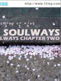 Soulways