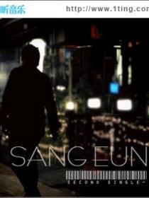 Sang Eun