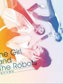 The Girl and The Robots