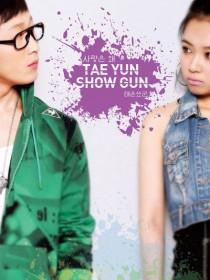 Tae Yun & Show Gun