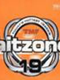 Tmf Hitzone