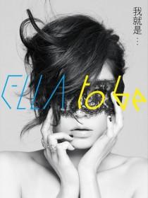 Ella 陈嘉桦