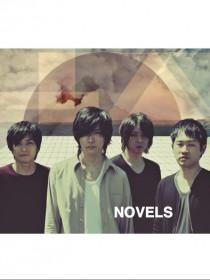 NOVELS(ノベルズ)
