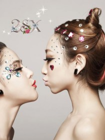 Up Girls(2SX组合)