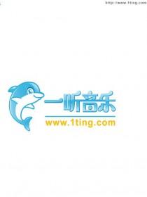 Hard Core Logo II
