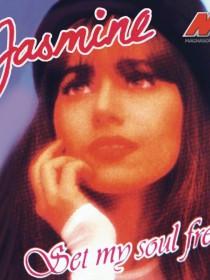 Jasmine Barucha
