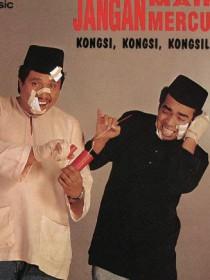 Ahmad Busu & Sabri Yunus