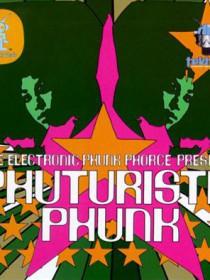 Phunk Phorce
