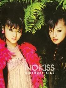 NO KISS