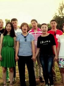 北京易金卡员工