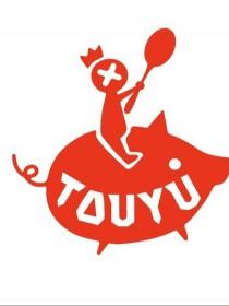 TOUYU(灯油)