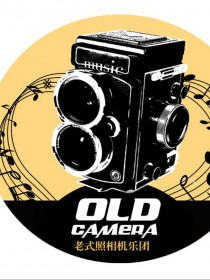 老式照相机乐队