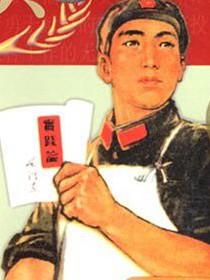 中华人民共和国经典歌曲集