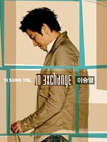 Yi Sung Yol