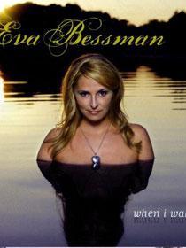 Eva Bessman