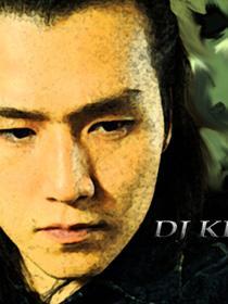 DJ.Kigga