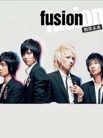 Fusion乐团