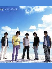 Sky天空乐团