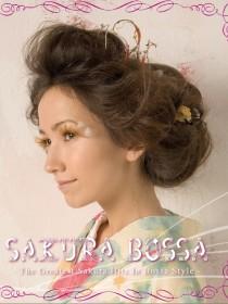Sakura Bossa