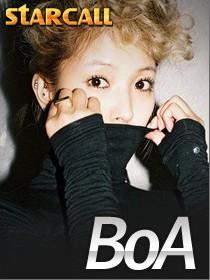 BoA (宝儿)