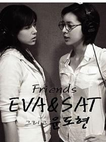 Eva & Sat