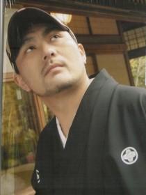 DJ Tonk