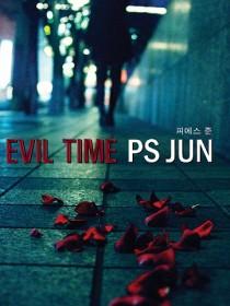 PS Jun