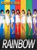 Rainbow资料,歌曲和专辑
