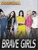 Brave girls资料,歌曲和专辑