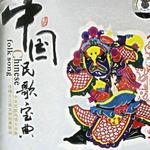中国民歌宝典详情