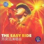 The Easy Ride 陈奕迅演唱会详情