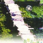 桂林民乐详情