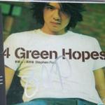 4 Green Hopes 新鲜人详情