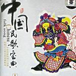 中国民歌宝典二详情