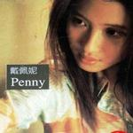 Penny详情
