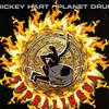 Mickey Hart the dancing sorcerer 试听
