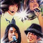 F4 香港红磡演唱会全纪录 Disc 1详情