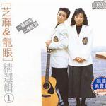 国语原声带 Disc 1详情