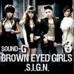 Sound-G Sign详情