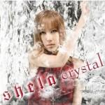 crystal详情