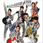 急☆上☆Show!!详情