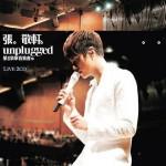 Unplugged 第一章音乐会