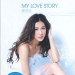 My Love Story详情