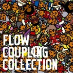 Coupling Collection详情