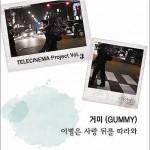 이별은 사랑 뒤를 따라와 - Telecinema Project Vol.3详情